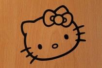 http://stickershop.lv/uzlimes/uploads/photos/c1260f0ac5ac2069c76a4bc507282e02.JPG